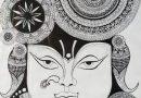 'Mandalas and A Peircing Gaze'
